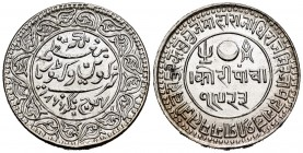 India. Kutch. Pragmalji II. 5 kori. 1866 (VS 1923). (Km-Y16.1). Ag. 13,90 g. AU/Almost UNC. Est...30,00.