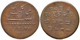 India. Madras Presidency. 40 cash. ND 1807. (Km-331.3). Ae. 19,15 g. Rare. Almost XF. Est...350,00.