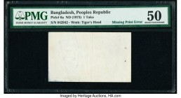 Missing Print Error Bangladesh Peoples Republic 1 Taka ND (1973) Pick 6a PMG About Uncirculated 50. Staple holes at issue.  HID09801242017  © 2020 Her...