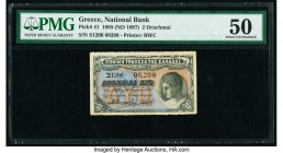 Greece National Bank of Greece 2 Drachmai 1885 (ND 1897) Pick 41 PMG About Uncirculated 50.   HID09801242017  © 2020 Heritage Auctions | All Rights Re...