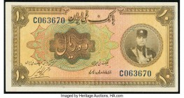Iran Bank Melli 10 Rials ND (1932) / AH1311 Pick 19 Extremely Fine or Better.   HID09801242017  © 2020 Heritage Auctions | All Rights Reserved