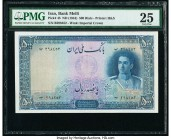 Iran Bank Melli 500 Rials ND (1944) Pick 45 PMG Very Fine 25. Repaired.  HID09801242017  © 2020 Heritage Auctions | All Rights Reserved
