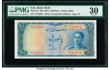 Iran Bank Melli 500 Rials ND (1951) Pick 52 PMG Very Fine 30. Repaired.  HID09801242017  © 2020 Heritage Auctions | All Rights Reserved