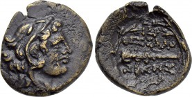 MACEDON. Thessalonica. Ae (Mid-late 2nd century BC).