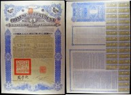 China, Chinese Government 1912 5% Gold Loan, bond for £20, ornate design, black and blue with coupons GVF with pencil annotations at the top on ...
