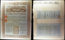 China, Chinese Imperial Railway Gold Loan, Imperial Railways of North China, bond for £100, London 1899, large format, brown on pale blue, with ...