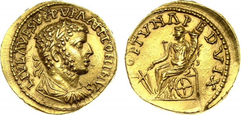 The Roman Empire. Emperor Uranius Antonius. Aureus. c. 253-254 AD, AV, 5,39g. Ри...