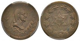 Patriotic token 1863, Copper F-119/398a Washington  PCGS MS62 BN