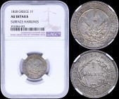 "GREECE: 1 Phoenix (1828) in silver. Inside slab by NGC ""AU DETAILS - SURFACE HAIRLINES"". (Hellas 20)."