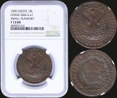 "GREECE: 10 Lepta (1830) (type B.1) in copper with (small) phoenix in pearl circle. Variety: ""266b-E.e1"" (Scarce) by Peter Chase. Inside slab by NGC ""F..."