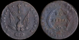 "GREECE: 20 Lepta (1831) in copper with phoenix. Variety: ""508-U.v"" (Rare) by Peter Chase. (Hellas 19). Very Good & Fine."