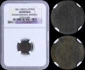 "GREECE: 1 Lepton (1841) (type I) in copper with ""ΒΑΣΙΛΕΙΑ ΤΗΣ ΕΛΛΑΔΟΣ"". Inside slab by NGC ""AU DETAILS - ENVIRONMENTAL DAMAGE"". (Hellas 28)...."