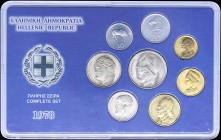 GREECE: 1978 complete mint-state set of 8 pieces (10 Lepta to 20 Drachmas). All inside special plastic case. Uncirculated.