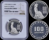 "GREECE: 100 Drachmas (1978) in silver (0,650) commemorating the 50th Anniversary of Bank of Greece. Inside slab by NGC ""PF 66 ULTRA CAMEO"". (Hellas CD..."