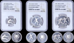 GREECE: 100 Drachmas + 250 Drachmas + 500 Drachmas (1981) in silver (0,900). They make up the commemorating set for the XIII European Athletic Champio...