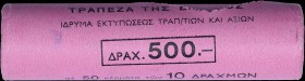 GREECE: 50 x 10 Drachmas (1982) (type Ia) in copper-nickel with Demokritos. Official roll from the Bank of Greece. (Hellas 301). Uncirculated.
