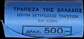 GREECE: 25 x 20 Drachmas (1982) (type Ia) in copper-nickel with Pericles. Official roll from the Bank of Greece. (Hellas 313). Uncirculated.