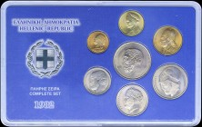 GREECE: 1982 complete mint-state set of 8 pieces (50 Lepta to 50 Drachmas). All inside special plastic case. Uncirculated.
