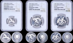 GREECE: 100 Drachmas + 250 Drachmas + 500 Drachmas (1982) in silver (0,900). They make up the commemorating set for the XIII European Athletic Champio...