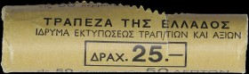 GREECE: 50 x 50 Lepta (1984) in nickel-brass with Markos Mpotsaris. Official roll from the Bank of Greece. (Hellas 260). Uncirculated.