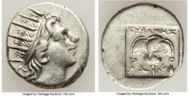 CARIAN ISLANDS. Rhodes. Ca. 88-84 BC. AR drachm (14mm, 2.44 gm, 11h). Choice VF. Plinthophoric standard, Euphanes, magistrate. Radiate head of Helios ...