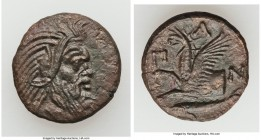 CIMMERIAN BOSPORUS. Panticapaeum. 4th century BC. AE (20mm, 5.53 gm, 12h). Choice VF. Head of bearded Pan right / Π-A-N, forepart of griffin left, stu...