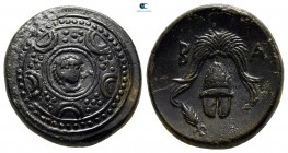 Kings of Macedon. Uncertain mint in Western Asia Minor. Philip III - Antigonos I Monophthalmos 323-310 BC. Bronze Æ
