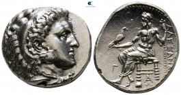 "Kings of Macedon. Tarsos. Alexander III ""the Great"" 336-323 BC. struck under Balakros or Menes, circa 333-327 BC. Tetradrachm AR"