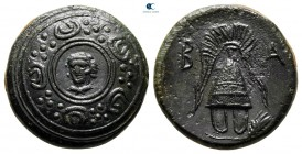 "Kings of Macedon. Uncertain mint in Asia Minor. Alexander III ""the Great"" 336-323 BC. Struck circa 323-310 BC. Bronze Æ"
