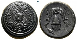 "Kings of Macedon. Uncertain mint in Asia Minor. Alexander III ""the Great"" 336-323 BC. Bronze Æ"