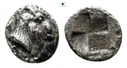 Thraco-Macedonian Region. Uncertain mint circa 500-400 BC. Tetartemorion AR