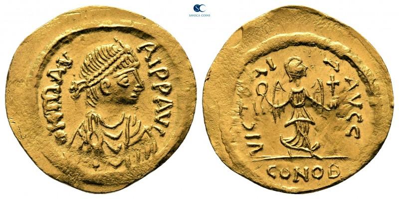 sear coin catalogue