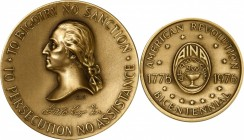 Six-Piece Process Set for the 1976 U.S. Bicentennial Medal of the American Israel Numismatic Association. Mint State.