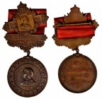 1899 National Peace Jubilee at Washington, D.C. Badge worn by Theodore Roosevelt. Bronze. 160 mm x 52 mm overall, medallion alone 44.6 mm. About Uncir...