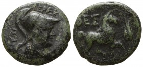 Thessaly. Thessalian League. ΦΕΡΕΚΡΑΤΗΣ, magistrate circa 196-146 BC. Dichalkon Æ