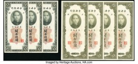 China Group Lot of 7 Examples About Uncirculated-Crisp Uncirculated.   HID09801242017  © 2020 Heritage Auctions | All Rights Reserve