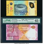 Hong Kong Hongkong & Shanghai Banking Corp. Ltd. 150 Dollars 2015 Pick 217 KNB3 Commemorative PMG Gem Uncirculated 65 EPQ; Malaysia Bank Negra 50 Ring...