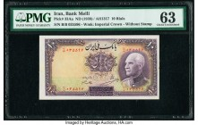 Iran Bank Melli 10 Rials ND (1938) / AH1317 Pick 33Aa PMG Choice Uncirculated 63. Minor rust.  HID09801242017  © 2020 Heritage Auctions | All Rights R...