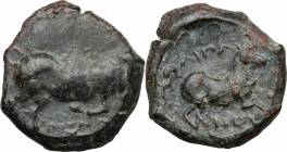 Greek Italy. Northern Apulia, Arpi. AE 21 mm. c. 275-250 BC. D/ Bull charging right; below, ΠOYΛΛ[?]. R/ APΠA/NOY. Horse rearing right. HN Italy 645; ...