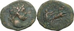 Sicily. Menaion. AE Pentonkion, c. 200-150 BC. D/ Laureate head of Zeus Serapis right. Dotted border. R/ MENAINΩN. Nike driving fast biga right; below...