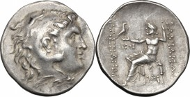 Continental Greece. Kings of Macedon. AR Tetradrachm, in the name and types of Alexander III of Macedon, circa 225-200 BC. Odessos mint (Thrace). D/ H...