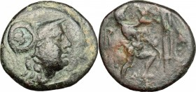 Continental Greece. Kings of Macedon. Antigonos II Gonatas (277-239 BC). AE Unit, Pella or Amphipolis mint, c. 270-239 BC. D/ Helmeted head of Athena ...