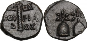 Greek Asia. Kolchis, Dioskourias. AE 17 mm. Late 2nd Century BC. D/ Two pilei surmounted by stars. R/ ΔΙ-ΟΣ/ΚΟΥ-ΡΙΑ/Δ-ΟΣ. Thyrsos. HGC 7, 205; SNG BM ...