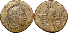 Greek Asia. Pontos, Amisos. Time of Mithradates VI Eupator (c. 85-65 BC). AE 29 mm. D/ Helmeted head of Athena right. R/ AMI-ΣOY. Perseus standing fac...