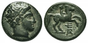 Greek, Kings of Macedon, Alexander III the Great 336-232 BC, Ae  Condition: Very Fine  Weight: 5.70 gr Diameter: 17 mm