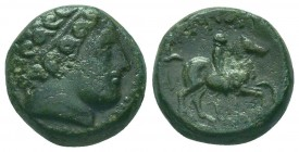 Greek, Kings of Macedon, Alexander III the Great 336-232 BC, Ae  Condition: Very Fine  Weight: 6.40 gr Diameter: 15 mm