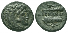 Greek, Kings of Macedon, Alexander III the Great 336-232 BC, Ae  Condition: Very Fine  Weight: 5.20 gr Diameter: 18 mm