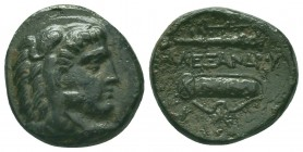 Greek, Kings of Macedon, Alexander III the Great 336-232 BC, Ae  Condition: Very Fine  Weight: 5.50 gr Diameter: 18 mm