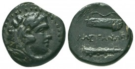 Greek, Kings of Macedon, Alexander III the Great 336-232 BC, Ae  Condition: Very Fine  Weight: 5.30 gr Diameter: 18 mm