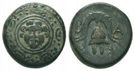 Greek, Kings of Macedon, Alexander III the Great 336-232 BC, Ae  Condition: Very Fine  Weight: 4.60 gr Diameter: 16 mm